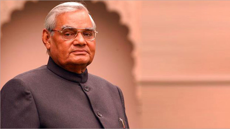 The Prime Minister Of India, Mr. Narendra Modi Launched Rs. 100 Coin And Dedicated It To Late Atal Bihari Vajpayee