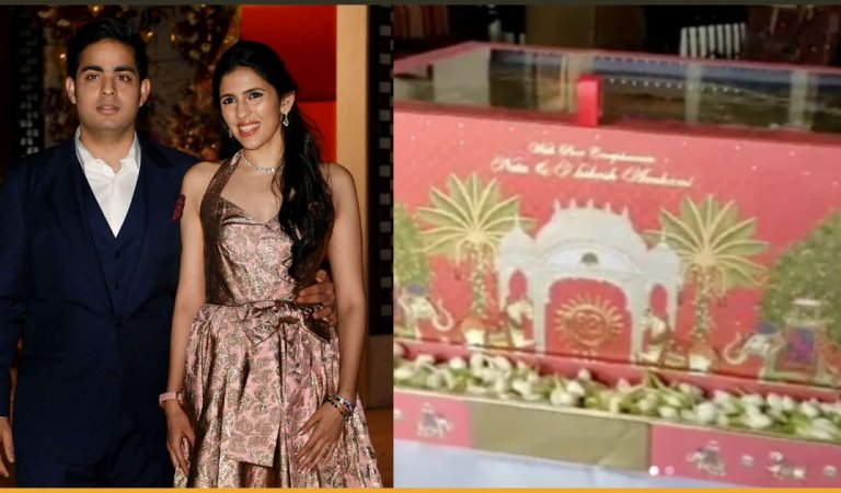 First Glimpse Of Asia's Richest Man's Son Akash Ambani And Shloka Mehta's Wedding Card