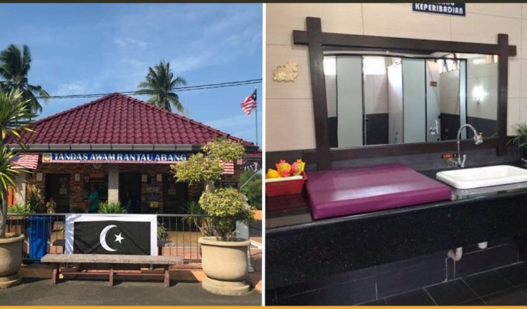Restroom In Malaysia Awarded With The Best Public Toilet Award