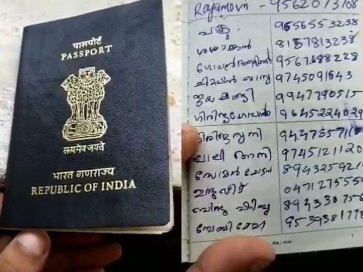 A Woman From Kerala Used Her Husband's Passport To Write Phone Numbers And Make Grocery List