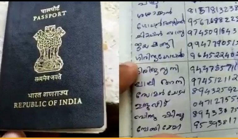 Woman From Kerala Used Her Husband's Passport To Write Phone Numbers And Make Grocery List