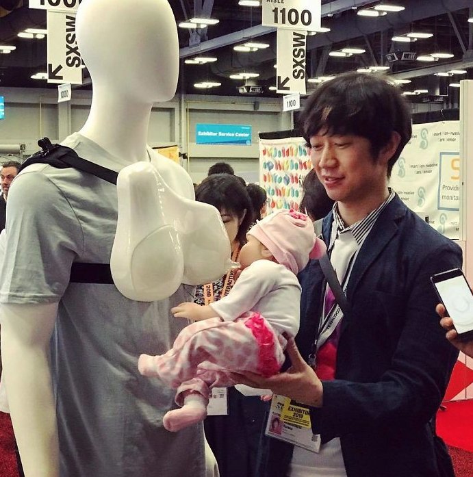 Men In Japan Are Able To BreastFeed Their Babies Artificially Because Of This Invention