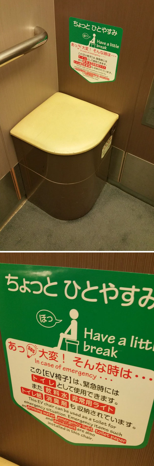 20 Pictures That Would Make You Believe Japan Is A Country Different From Others