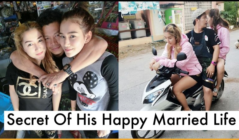 This Man With 2 Wives Reveals The Secret Of His Happy Married Life