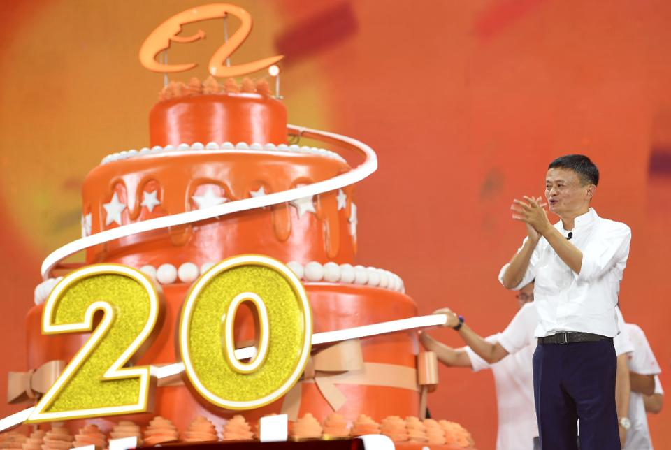 20th anniversary celebration of Alibaba with Jack Ma