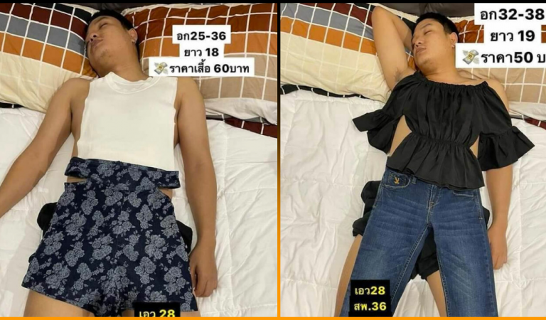 Wife Turned Sleeping Husband into Mannequin to Enhance Her Clothes Sale Online