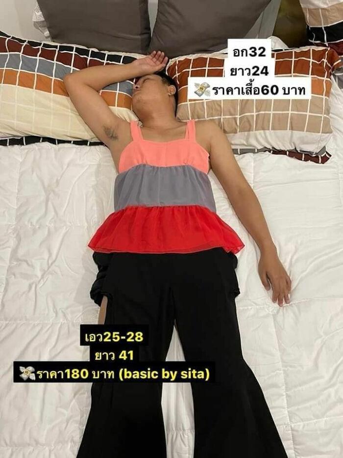 Oniline sleeping mannequin